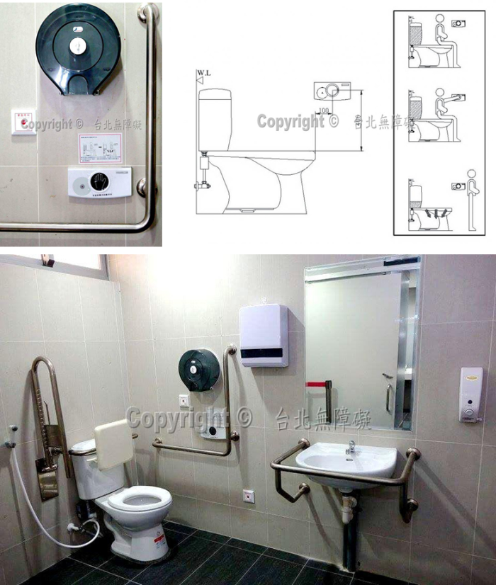感應式馬桶沖水器(水箱用)