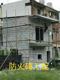 防火磚工程
