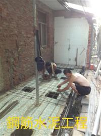 鋼筋水泥工程