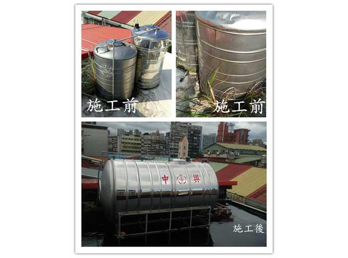 屋頂水塔更換施工