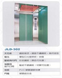 車廂JLD-302