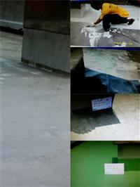 外牆防熱防水處理