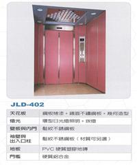 梯廂設計JLD-402