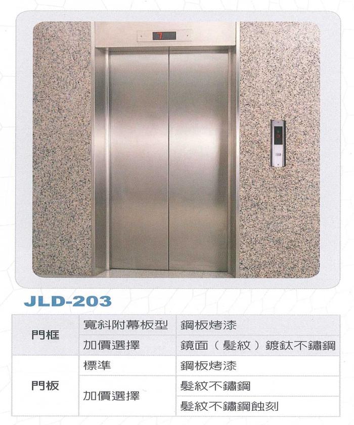 客貨電梯乘場出入口設計