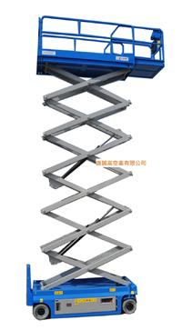 JHC高度6m~14m剪刀式高空車