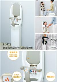 Combi落地型兒童安全座椅-型號:BK-F72