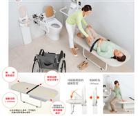 Combi 橫寬型無障礙照護平台-型號: US-41