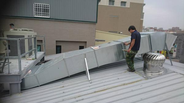 屋頂通風設備施工