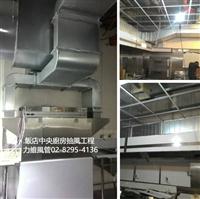 中央廚房抽風工程