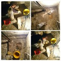 電梯機坑漏水高壓灌注