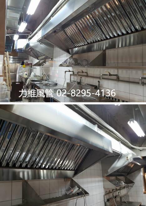 22-中央廚房設備、不鏽鋼廚房設備、中央廚房抽風工程