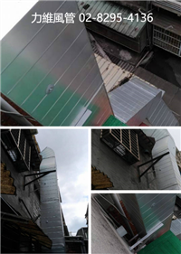 20-抽風設備、風管工程