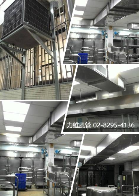 15-冷水機補風工程