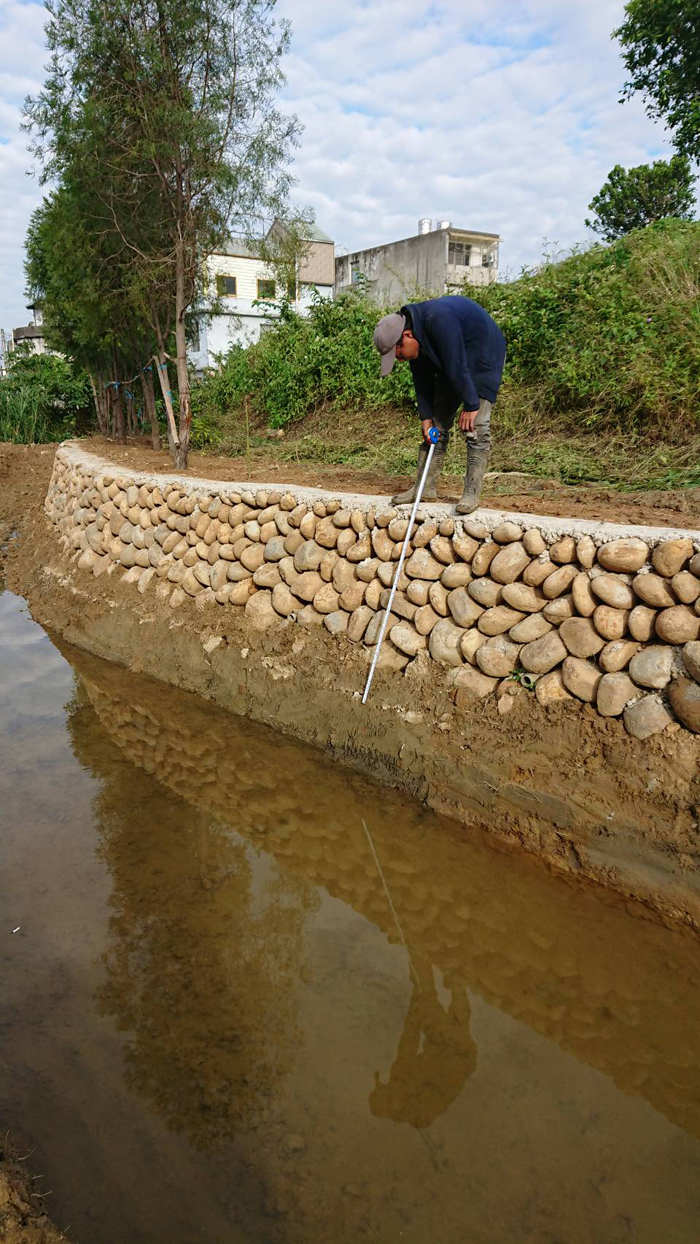 河川整治工程