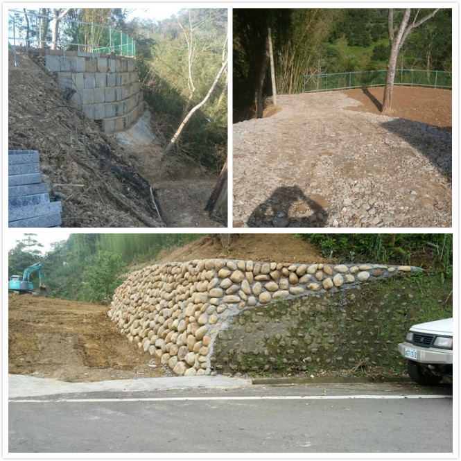 山坡地整地工程
