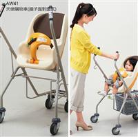 AW41 天使購物車(親子面對面式)