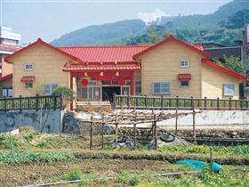 利諭有限公司 - 八里-鋼構農村三合院