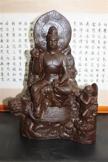 國寶 雕塑大師 楊英風