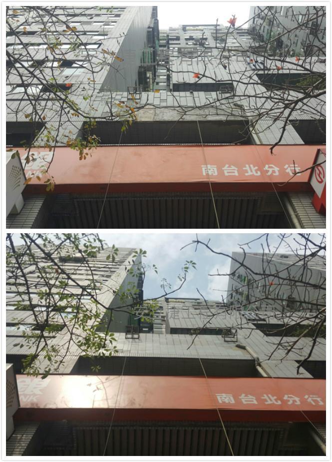 大安區磁磚修繕工程