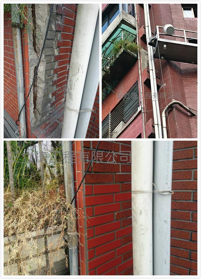 中山區磁磚修繕工程