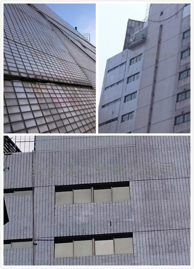 大樓磁磚修繕工程