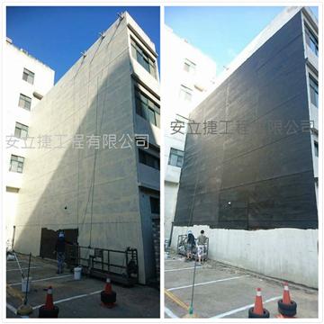 外牆防水塗佈工程