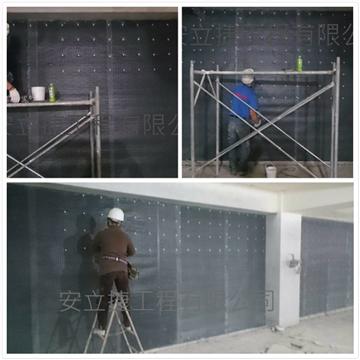 地下室連續壁導水板工程