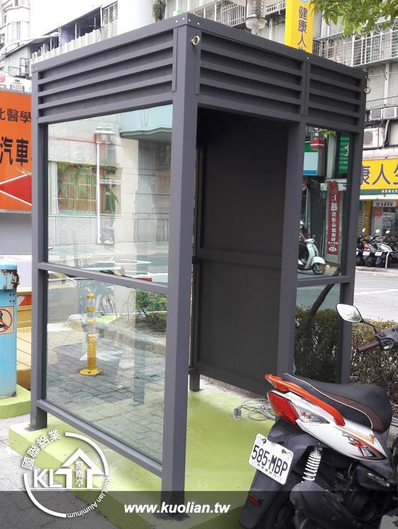 c4台北醫學院-繳費亭