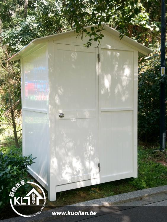 c10鶯歌區公所-公園儲藏室