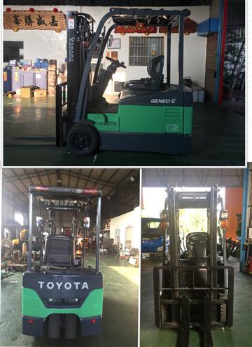 日本外匯電動TOYOTA 7型1.5噸坐式三輪堆高機