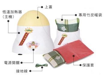 竹炭電暖袋恆溫加熱器 型號:WB-888