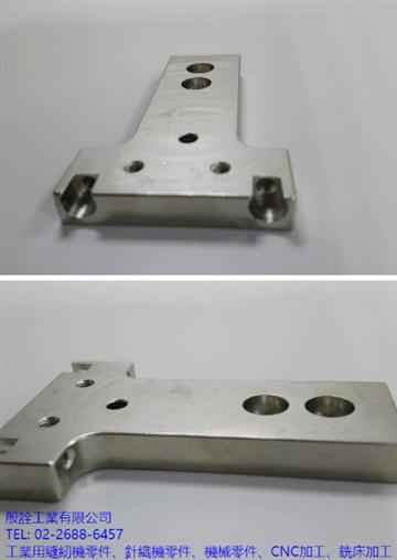 客製機械零件、CNC加工、銑床加工、平面研磨加工