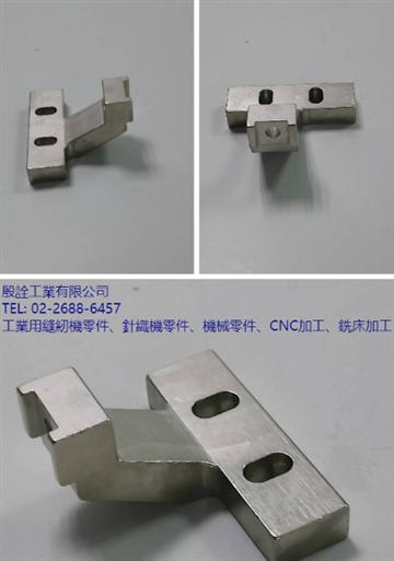 CNC加工、平面研磨加工