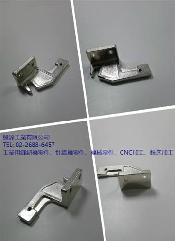 客製機械零件、CNC加工