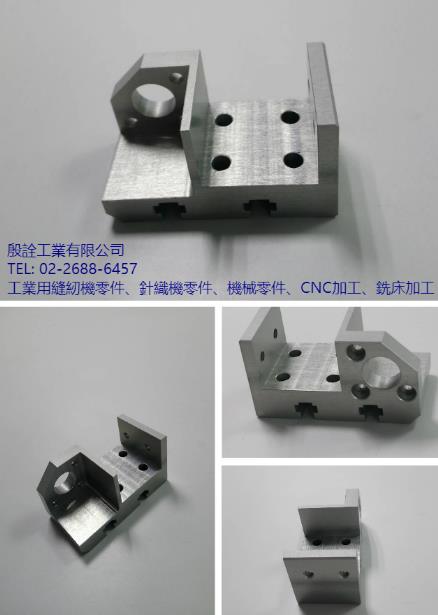 CNC加工、銑床加工、平面研磨加工