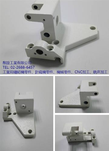 平面研磨加工、CNC加工、銑床加工