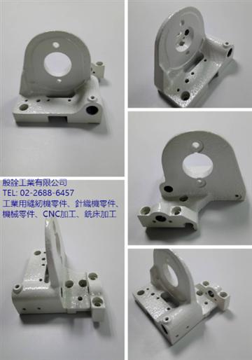 客製機械零件、CNC加工、平面研磨加工