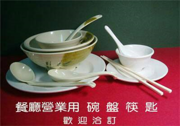 餐廳營業用碗盤筷匙