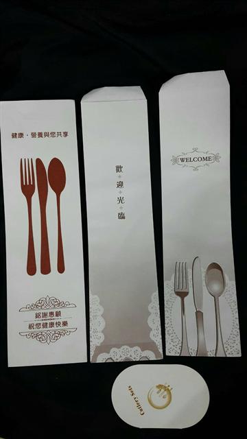 紙包雙生筷