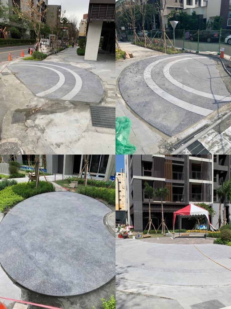 景觀石材工程