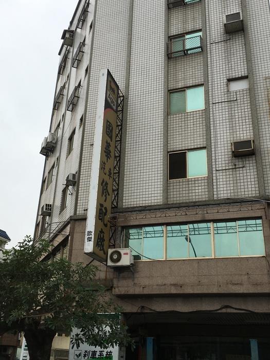 大樓外牆石材-施工前