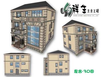 農舍 3D模擬圖