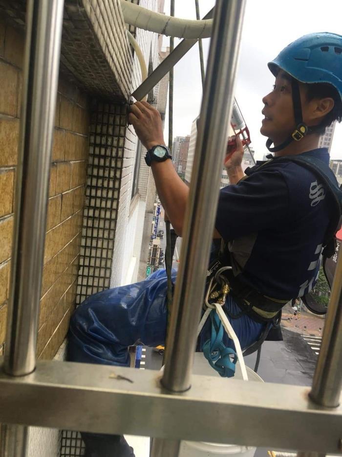 空高外牆防水作業