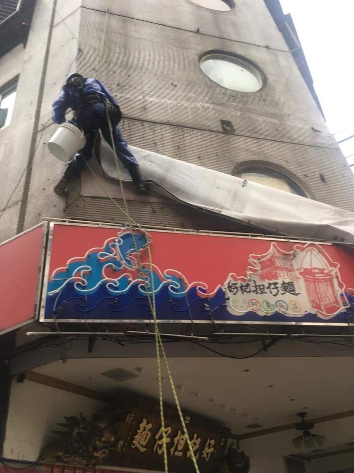 外牆雙繩垂降修繕拆除