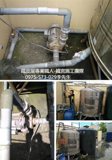 不�袗�水管施工、不鏽鋼水管接頭