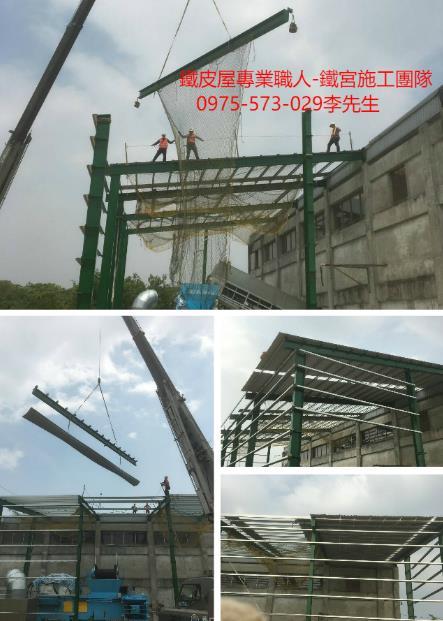 H型鋼結構廠房、鐵皮房鋼結構廠房