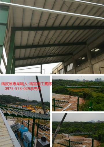 H型鋼結構廠房、鋼構廠房施工