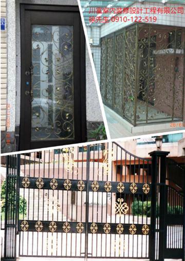 鍛造大門、鍛造門工程、不鏽鋼鍛造門