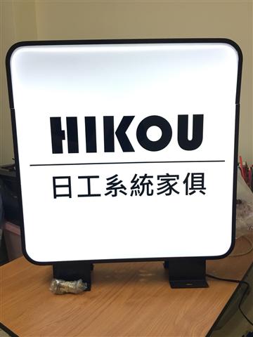 壓克力造型LED燈箱