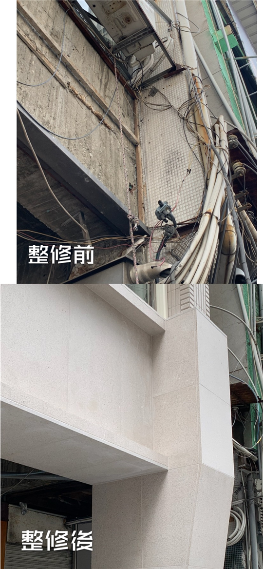 電視牆石材工程